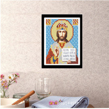 Buy religious easter gifts and get free shipping on aliexpress easter religious 3040cm diy diamond cross stitch painting decor gifts home office wall stickers negle Gallery