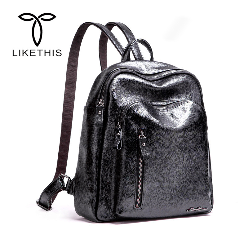 Women's Bags Methodical Likethis 2018 New Travel Backpack Korean Women Female Rucksack Leisure Student School Bag Soft Pu Leather Women Bag 168-252 Backpacks