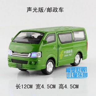 Car model toy car plain school bus microbiotic delica achevement