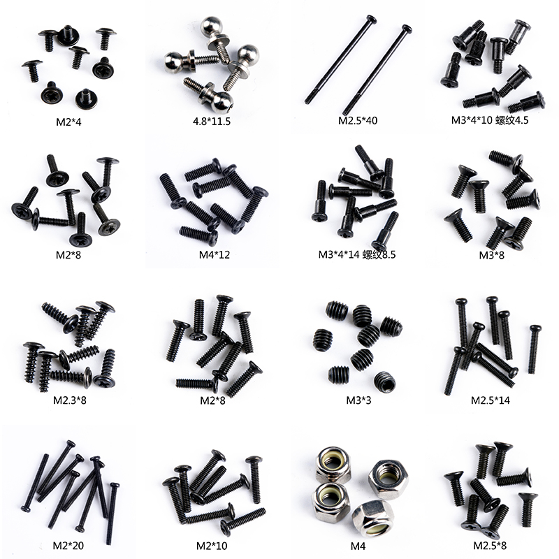 Wltoys 12428 RC Car Spare Parts Screws Pan Head Screws Flat Head Screws Half Tooth Screw M2 M2.3 M2.5 M3 M4 For RC Car