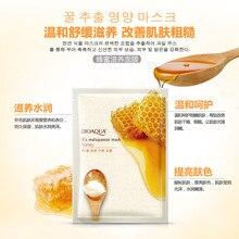 Honey Facial Mask Moisturizing Shrink Pores Face Mask  Oil Control Brighten Nourishing Mask Skin Care