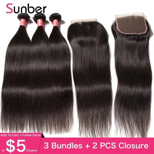 Sunber 3 Bundles With 2Pcs Closures Brazilian Straight Hair Bundle With Closure 100% Remy Human Hair Bundles With Lace Closure