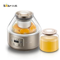 Yogurt Maker Kitchen Appliances Maker Enzyme Rice Wine Yogurt Machine Home Automatic 2L Microcomputer Double Glass Bladder