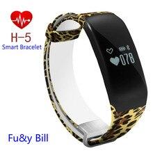 Новая Мода H5 Bluetooth Смарт Браслет Сердечного Ритма Шаг Движения Смарт-Браслет