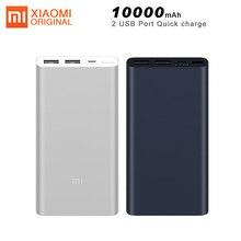Original Xiaomi Mi Power Bank 2 10000mAh Dual USB Port Porta