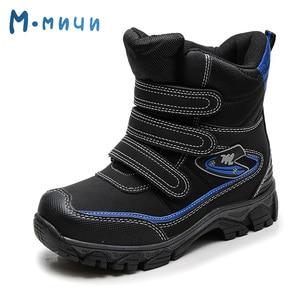 Image 3 - MMNUN 2018 חם קרסול חורף מגפי בני אנטי להחליק ילדים בני חורף נעליים עמיד למים שלג מגפי בני 7 14 גודל 32 37 ML9271