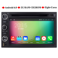 7 Quad Core Android 5 1 Car DVD For Ford F150 Mustang Expedition Explorer Edge Explorer