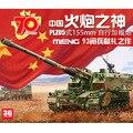 Meng modelo 1/35 TS-022 chinês PLZ05 155 mm automotor howitzer assembléia modelo kits escala miniature kits modelo militar