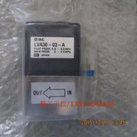 [SA] SMC new original ultra pure gas control valve LVA30 03 A spot physical map