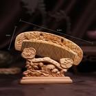 Carved Pocket Wooden...