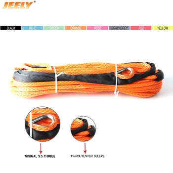 1/4x50 6mm*12m/15m 12 strand off-road uhmwpe synthetic towing winch rope with 1.5m sleeve and thimble for ATV/UTV/SUV/4X4/4WD
