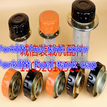 universal Forklift oil cap Forklift oil cap fuel tank cover tank cap free shipping
