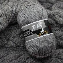 Высокое качество 100 г/шар 125 метров мериносовая шерсть вязаная крючком Пряжа свитер шарф свитер защита окружающей среды