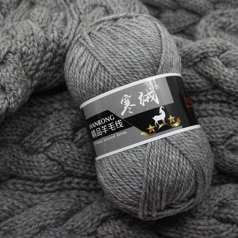 Top Qualität 100g/ball 125 Meter Merino Wolle Gestrickte Häkeln Stricken Garn Pullover Schal Pullover Umweltschutz