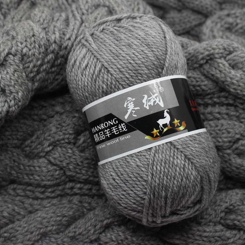 Top Quality 100g/ball 125 Meters Merino Wool Knitted Crochet Knitting Yarn Sweater Scarf Sweater Environmental Protection Yarn  - AliExpress