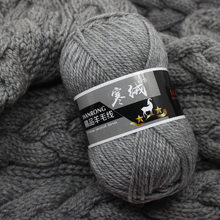 Top Quality 100g/ball 125 Meters Merino Wool Knitted Crochet Knitting Yarn Sweater Scarf Sweater Environmental Protection(China)
