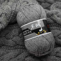 Top Quality 100g/ball 125 Meters Merino Wool Knitted Crochet Knitting Yarn Sweater Scarf Sweater Environmental Protection