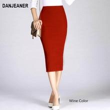 دانجينر تنانير محبوك نحيفة للمرأة حزمة عالية المرونة الورك منتصف العجل الصلبة تنّورة مجسّمة سيدة الضلع القطن تنانير طويلة
