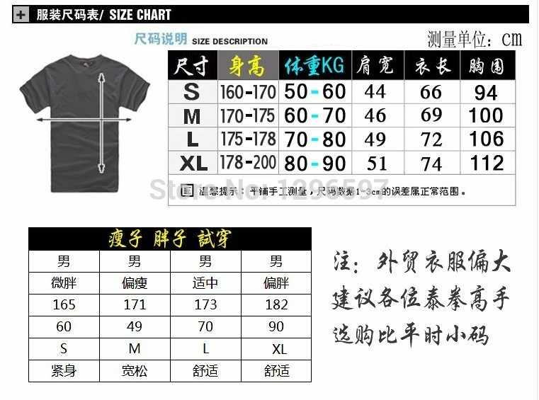 SUOTF Hot Koop! MMA Vechten Sweatshirt mannen kooi crown t-shirts Boksen Muay thai Sweatshirt heren XXL Hight Kwaliteit Katoen Tee
