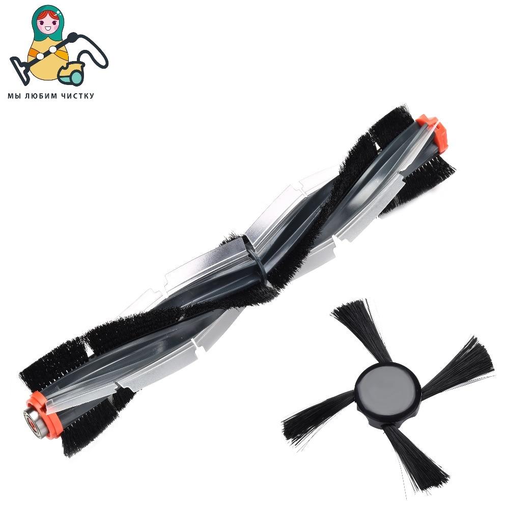 CLEAN DOLL Helical combo Brush blade brush  bristle brush Beater for Neato Botvac 70e 75 80 85  Vacuum Cleaners brush rolling