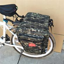 LACYIE Enlarged Mountain Bicycle Bike Camo Trunk Bags Cycling Double Side Rear Rack Tail Seat Pannier Pack Luggage Carrier Bag недорого