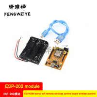 Панель ESP8266 серийный wifi тестовая плата беспроводной контроль ESP-202 модуль разработка тестового сиденья