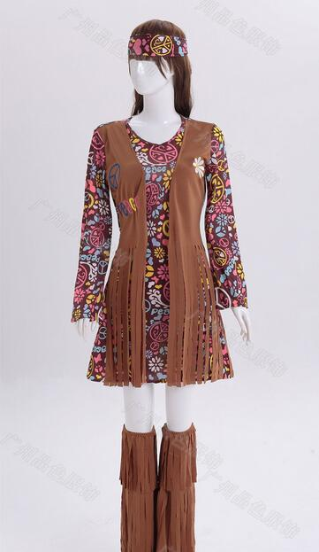 Halloween Costume  Indian Women Dress Free Size Brown  Color Costume Traditionnal Clothes