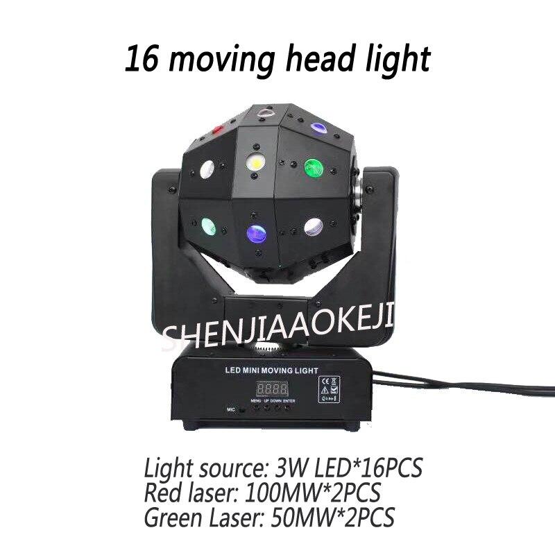 16 перемещение головы огни 120 Вт вращающийся шар магического света KTV ночное, уличное, сценическое лазерное излучение, AC110/220 V 1 шт.