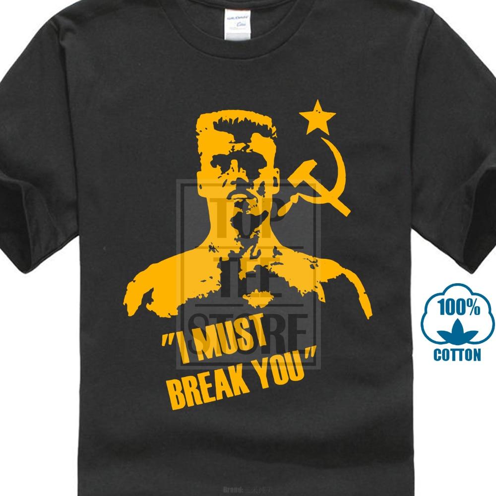 Ivan Drago Rocky 4 80S Boxer Movie Retro Cool   T     Shirt