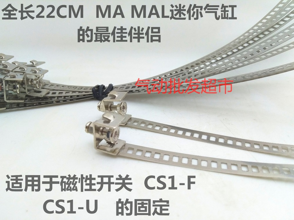 Magnetic Switch Tie Cs1 -f Cs1 -u Special Cable Tie Is Suitable For Cylindrical Cylinder Cylinder Ma Mal