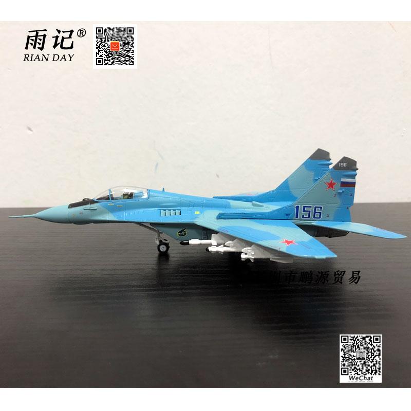 MiG-29 (19)