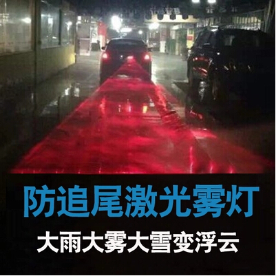 Car Styling Tail Laser Fog Lamp Safety Warning Lights For Ford C Max S Max B Max Edge Explorer Expedition Evos Start In Car Light Assembly From Automobiles