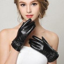 → Натуральная Кожа Перчатки Женские Зимние Овчины Кружева Бантом Плюс Бархат Сгущает Мода Черный