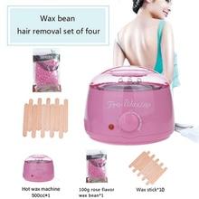 Hot Paraffin Wax Warmer Heater SPA Hand Epilator Feet Electric Machine Body Salon Hair Removal with Bead 500C
