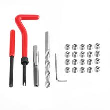 Tap Drill Wrench Kit…