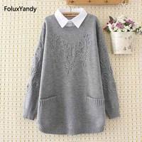 Turn down Collar Sweaters Women Plus Size 3 4 XL Casual Pockets Loose One Piece Sweater KKFY333
