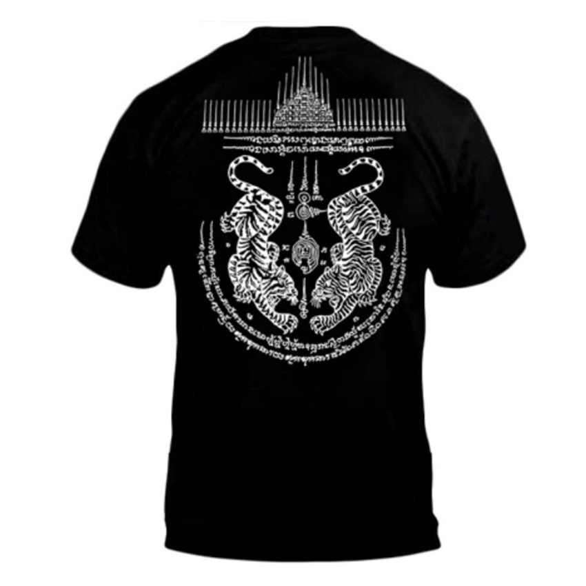 Pria Kebugaran Tinju MMA Berjuang Tiger Muay Thai Kapas Bernapas Sweatshirt Untuk Judo Muay Thai Tinju Celana Pendek Jaco PRETORIAN Guard