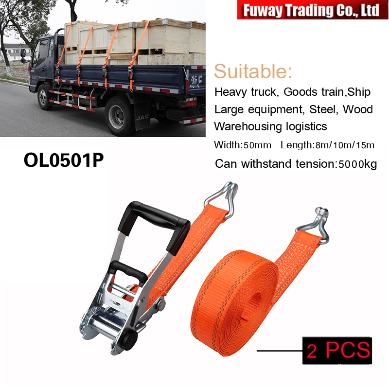 FUWAYDA 5-Ton 8M Heavy Duty Vans Truck Trailers Ships large equipment steel timber Logistics Bale Strap Tensioners Bundle Strap