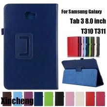 Чехол для Samsung Galaxy Tab 3 8,0 T310 T311 из искусственной кожи откидная крышка устойчивый планшетный чехол для Samsung Galaxy Tab 3 SM-T310 8 «Ракушка