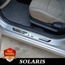 Hyundai Solaris Stainless Stee Door Sills Scuff Plate fit for SOLARIS 2010-2016 hatchback and sedan dual tone door sills