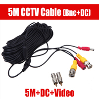 Freeshipping 5m BNC Video Power Siamese Cable For Surveillance DVR Kit CCTV Camera Accessories Length 5m