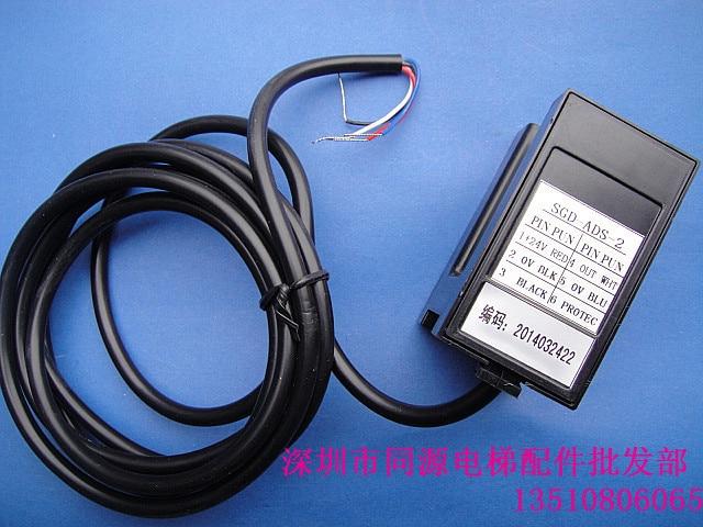 SGD-ADS-2   leveling photoelectric sensorsSGD-ADS-2   leveling photoelectric sensors