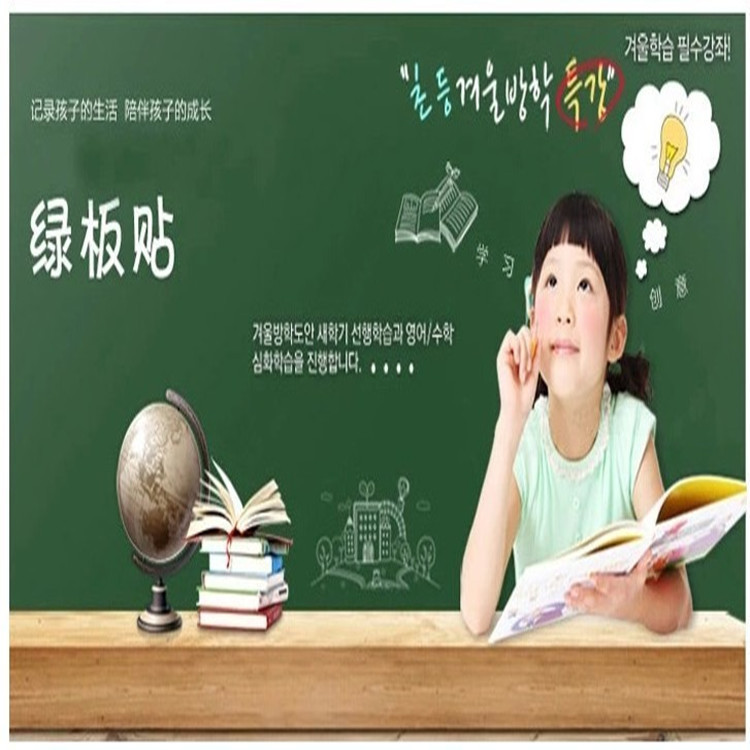 200cm*45cm Green Vinyl Chalkboard Wall Stickers Adhesive DIY Writing Board Poster Home School Classroom Office Store Items
