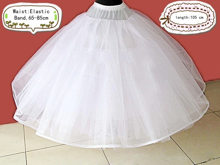 Simple Wedding Dress Accessories : Simple white tiered tulle petticoat wedding accessories