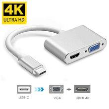 Adaptador USBC a HDMI 4K 30 Hz VGA USB 3,1 tipo C USB C a VGA HDMI convertidor de Video adaptador para nuevo Macbook Pro/ Chromebook Pix
