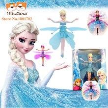 Original barato Fiebre princesa hada del vuelo Elsa Juguetes con las luces arriba de infrarrojos de inducción de la muñeca para los niños juguetes interactivos electrónicos