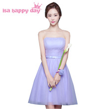 sweetheart neckline dress knee length tulle bridemaid gown strapless sexy  bridesmaid short ball gown dresses under 50 H3566 b039efc4101e