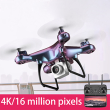 Drone X20 Beginner Quadcopter HD 1080P WiFi Aerial Photography Professional 4K Flight 20 Minutes Rc Helicopter Camera