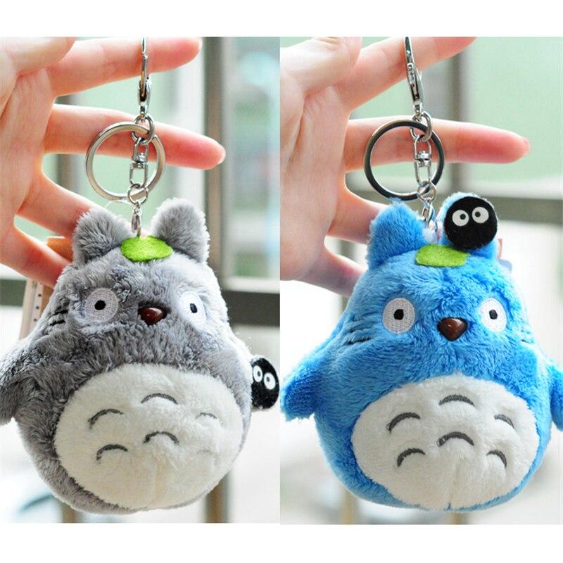 Stuffed Kawaii Anime My Neighbor Totoro Keychain Toy Fashion Plush Toy Doll Key Chain Hanging Pendant 10cm 1pcs 20cm my neighbor totoro cartoon plush toy totoro stuffed animal soft doll girl gift kids toy popular toy free shipping