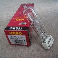 Jenbo nsk250w giấu ánh sáng đèn, stage disco máy tính di chuyển nhẹ đầu, nsk 250 wát kim loại bóng đèn metal halide